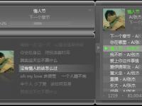 迷你绿色MP3播放器 - AIRPLAY